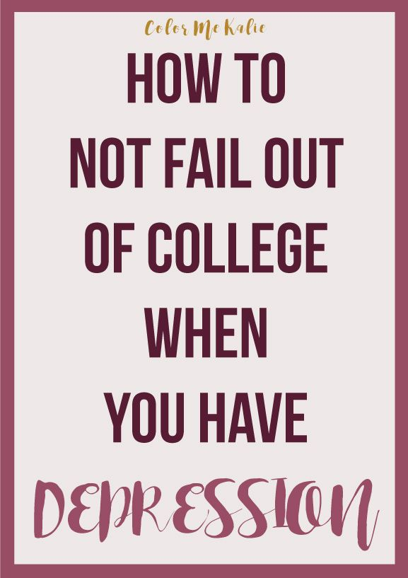 Are you in college? Have you been feeling depressed? Click through to read 7…