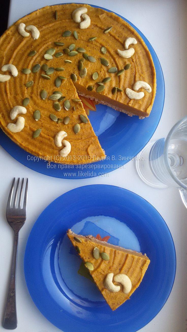 Я очень люблю тыкву и поэтому с радостью пробую любые рецепты с её участием. Сегодня мы готовим нежнейший тыквенный пирог. Чаще всего традиционные тыквенные пироги выпекают в духовке, добавляют корицу …