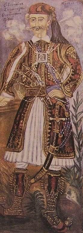 Χατζημιχαήλ Θεόφιλος-Ο γενναίος στρατηγός Θεοδωράκης Γρίβας