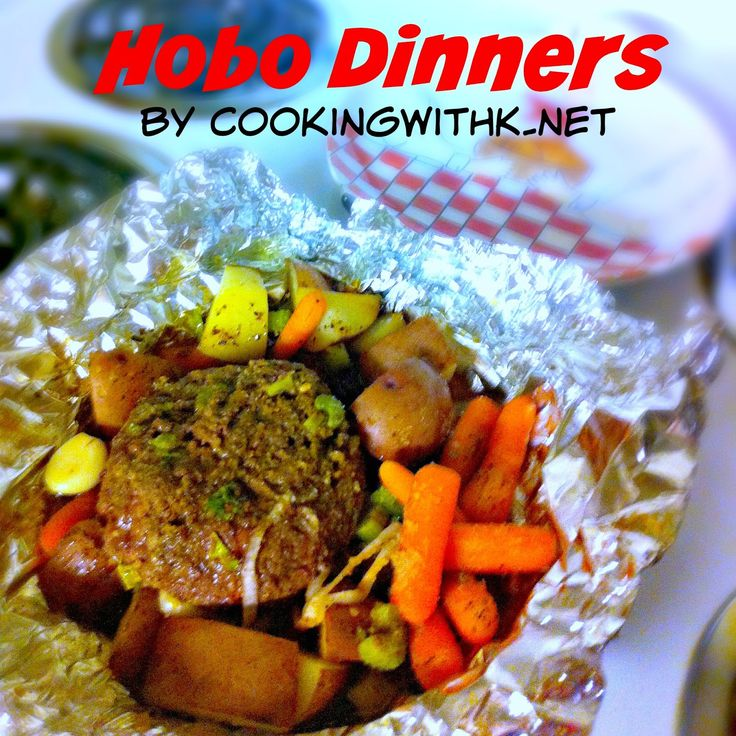 Cooking with K | Southern Recipes for the Whole Family: Hobo Dinners