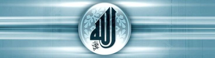 Dua When Looking in the Mirror – Haq Islam