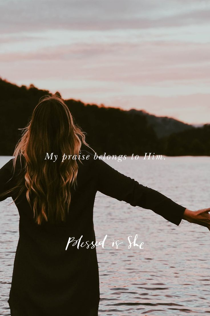 Our Hearts Belonged to Him Anyway Catholic | Woman | Women | Scripture | Daily Devotion | Daily Devotional | Daily Scripture | Catholic Woman | Catholic Women | Christian Scripture | Scriptural Devotion | Lamp and Light https://blessedisshe.net/devotion/our-hearts-belonged-to-him-anyway/