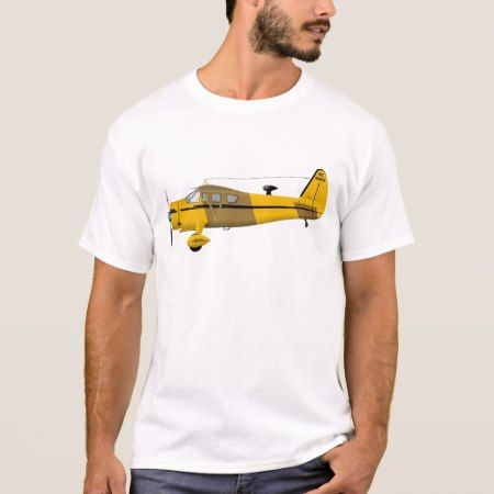 Howard DGA-15P T-Shirt - tap to personalize and get yours