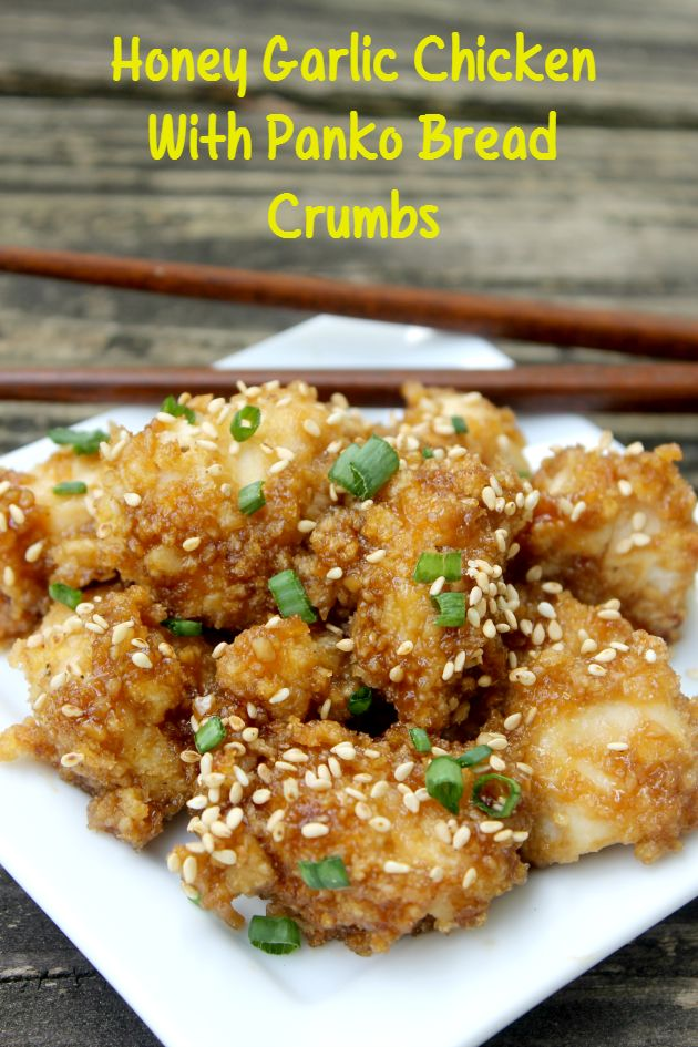 Bored with dinner? This copycat takeout recipe Honey Garlic Chicken With Bread Crumbs recipe is packed with flavor. It is better than any Chinese takeout recipe you can buy!