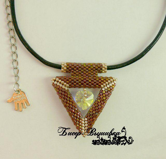 Плетем объемный треугольник из