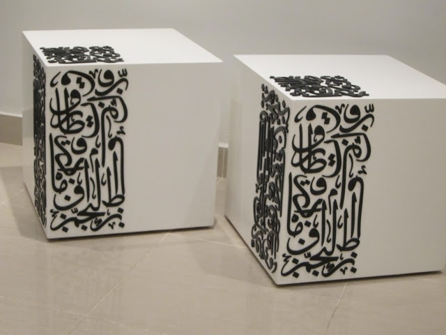 A mix of modern shapes with traditional and Arabic calligraphy
