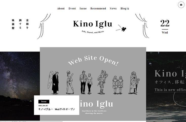 Kino Iglu | Web Design Clip 【Webデザインクリップ】