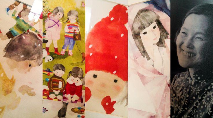 chihiro iwasaki books