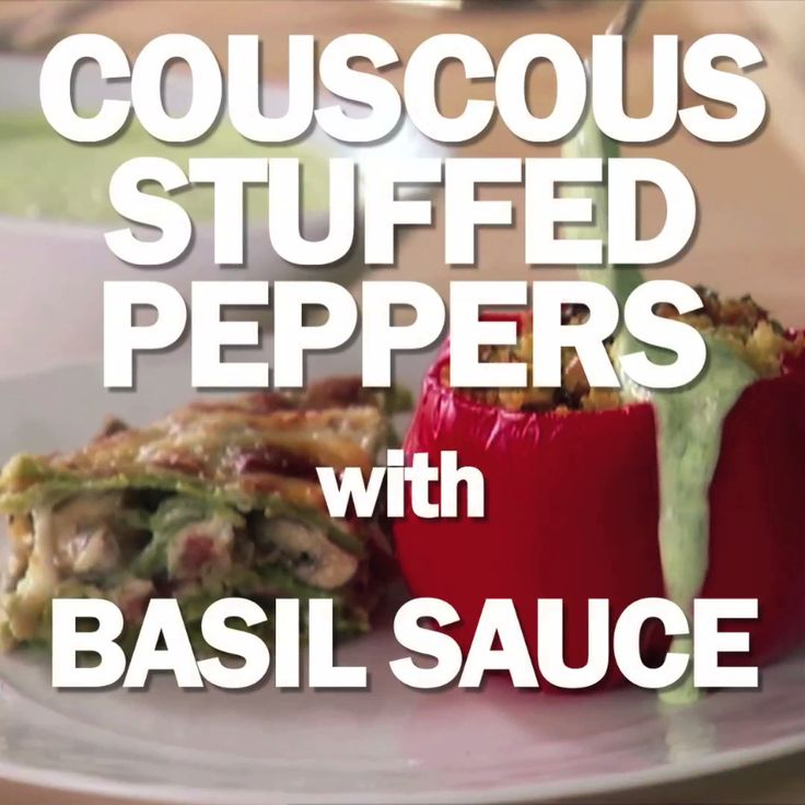 Make Giada's Couscous-Stuffed Peppers drizzled with Basil Sauce your next party appetizer!