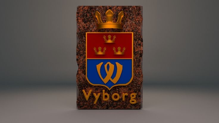 Coat of arm (Vyborg, Russia)