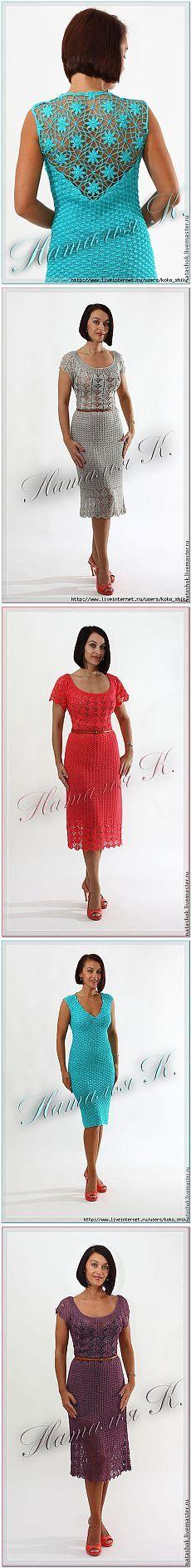 Три платья крючком от Натальи Кравченко