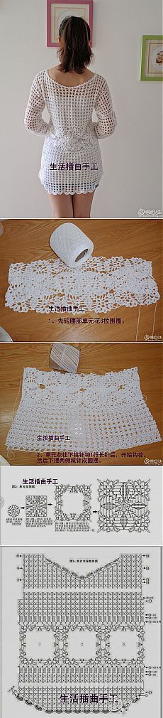 & Gt; A túnica branca (crochê).