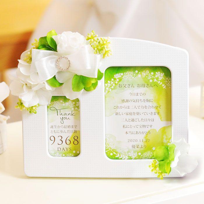 結婚式両親へのプレゼント \サンクスオルゴールメモリー/ナチュラル(フォトフレーム)リボンラッピング付き! http://www.farbeco.jp/shopdetail/000000010282/