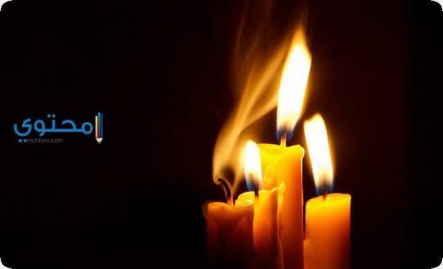تفسير رؤية حلم الشموع فى المنام ومعناها In 2020 Candles Flameless Candle