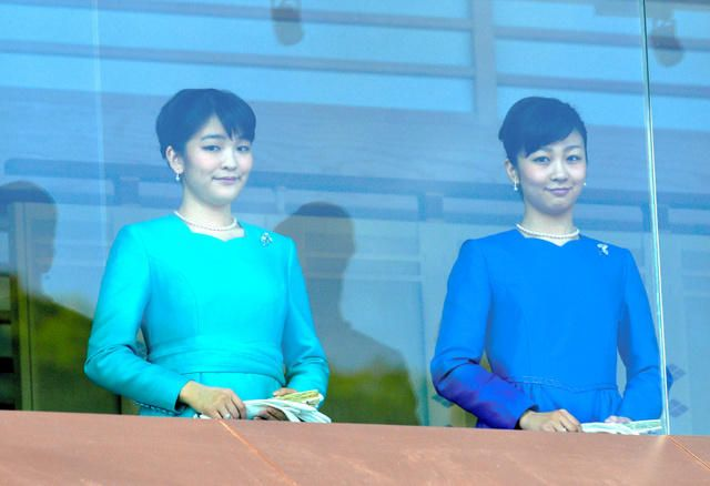 Princess Mako and Kako 1/2/16