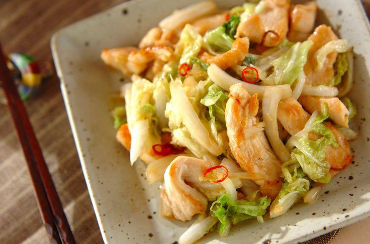 白菜のシャキシャキとした食感と、やわらかい鶏肉の相性は抜群。白菜と鶏肉のシャッキリ炒め[和食/炒めもの]2009.11.30公開のレシピです。