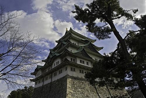 Nagoya Splendor