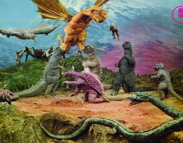 2   GODZILLA, '60S STYLE Godzilla does battle with King Ghidorah and Anguirus in 1968 picture Charge of the Monsters. EIJI TSUBURAYA: MASTER OF MONSTERS
