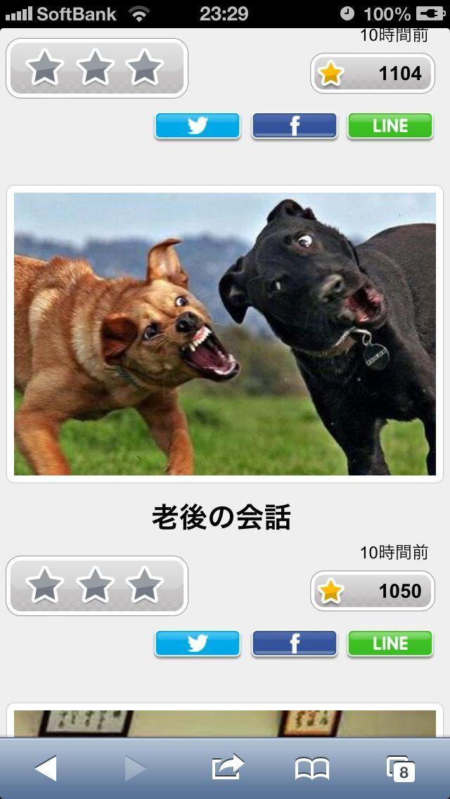 640x1136x85c0e494cbbb0032cd6bbc6.jpg (640×1136)