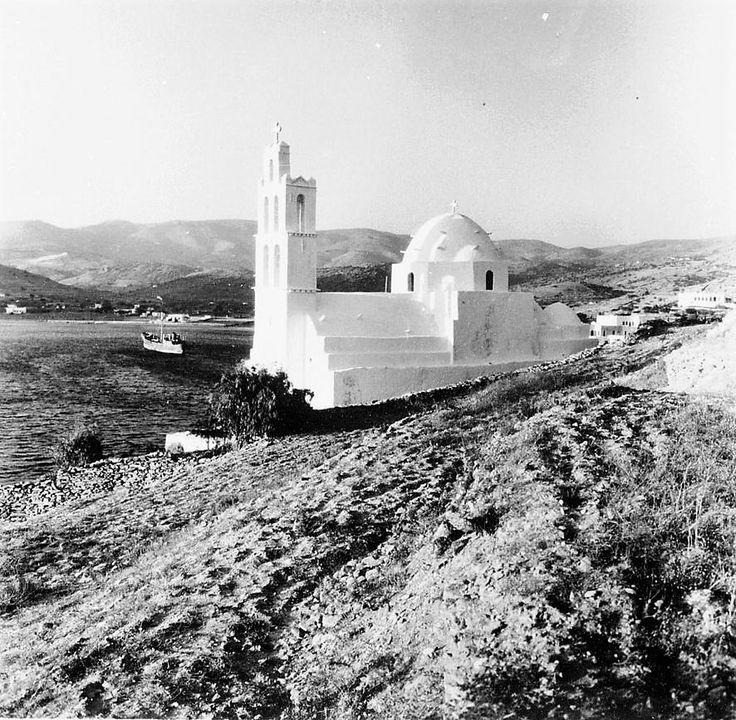 Konrand Helbing Ελλάδα Ίος 1961-1965.
