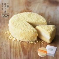 ルタオ チーズケーキ ドゥーブルフロマージュギフトボックス 4号(2~4名様)