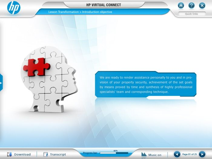 User Interface Design-HP Virtual Connect by Aamir Hussain at Coroflot.com
