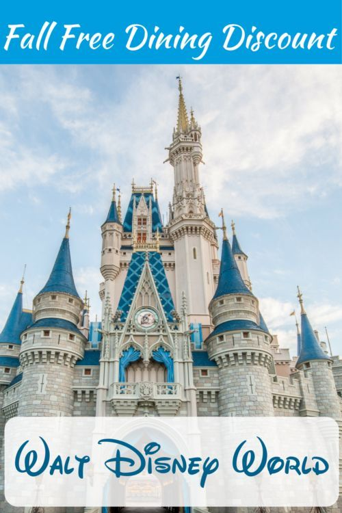 Free dining at Disney is back for 2017! Get the details on the free dining promotion at Walt Disney World before it sells out.