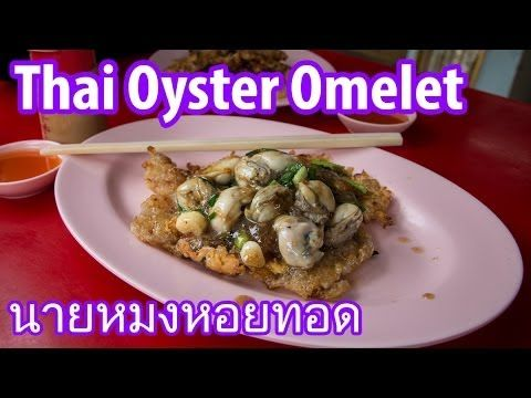 13 best thai food thai recipe videos images on pinterest thai by jalebi man cooking thai oyster omelet at nai mong hoy tod forumfinder Choice Image