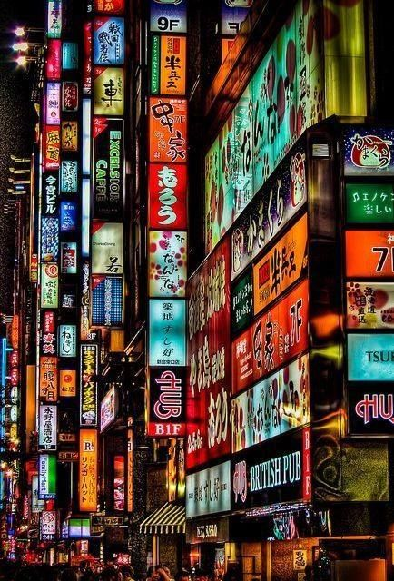Tokyo, Japón                                                                                                                                                                                 Más