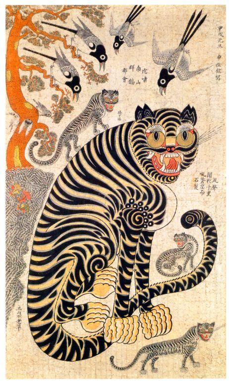 Korean folk art. tigers & birds