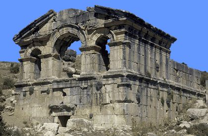 Place to go:   Ancient City of Shar in Adana / Turkey