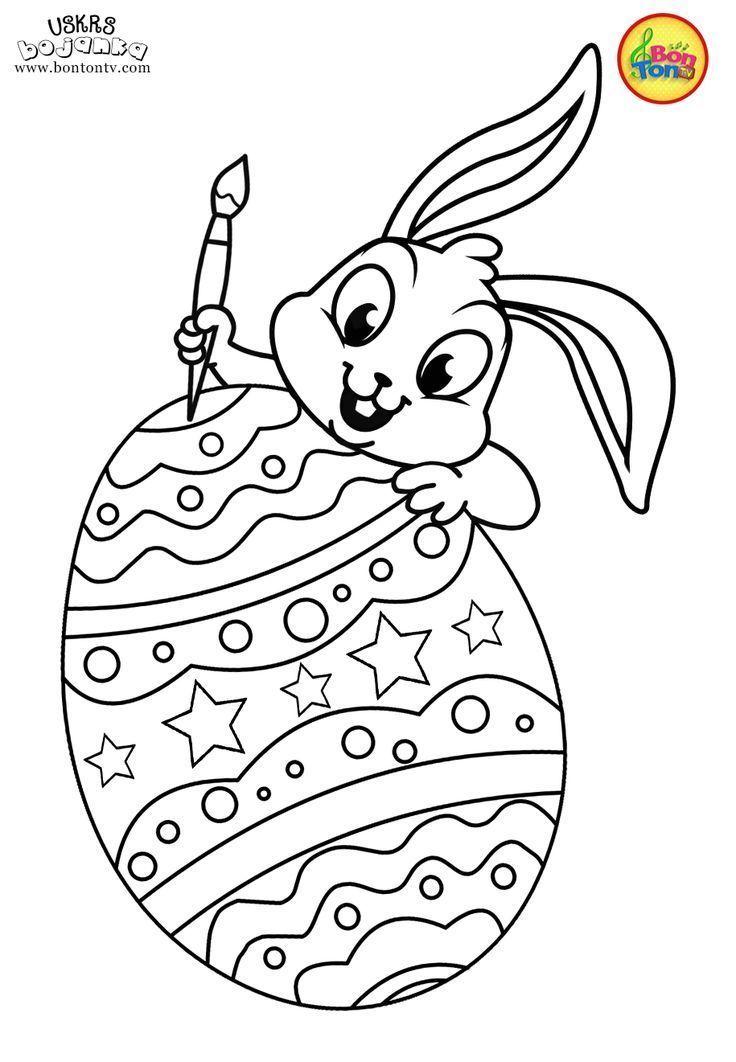 Coloriages De Paques Uskrs Bojanke Za Djecu Imprimables Gratuits Lapin De Paques Oeufs De Paques Bunny Coloring Pages Coloring Pages Easter Colouring