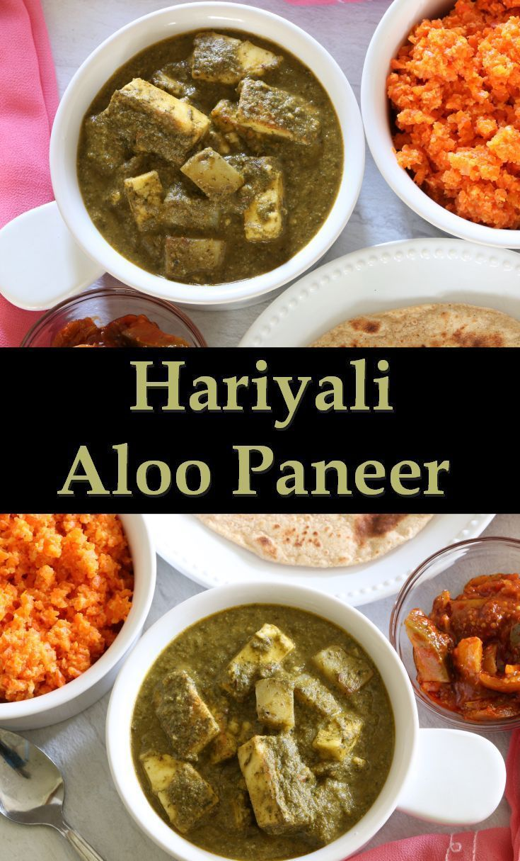 Hariyali Aloo Paneer is a very good combination of sauted Potatoes and creamy paneer served with healthy green gravy made out of spinach and coriander. It can be served with phulkas or paratha. This curry is one of my families favorite. It is very flavorful and easy to make. Hariyali Aloo Paneer turns out tangy and spicy.