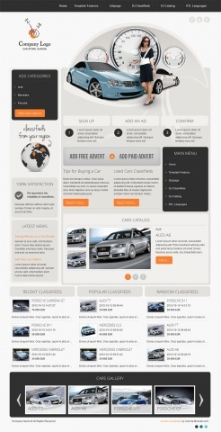 DJ-Car-Company - grey template version