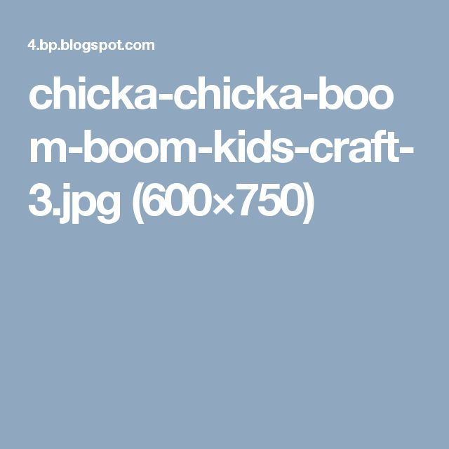 chicka-chicka-boom-boom-kids-craft-3.jpg (600×750)