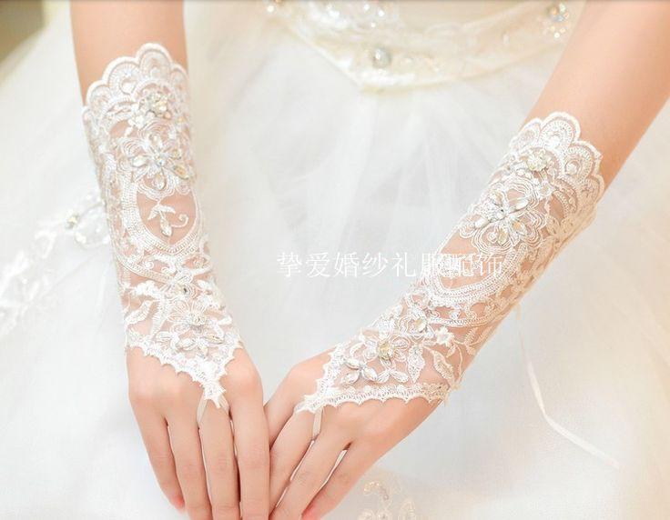 Люкс свадебные перчатки кружевные перчатки свадьбы длины принадлежности раздел белые варежки аксессуары бесплатная доставка - Taobao