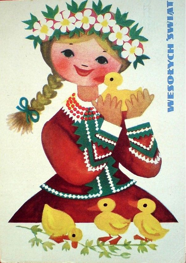 Danuta Imielska-Gebethner (b.1931) — Wesołych Swiąt,  1962 (603x850)