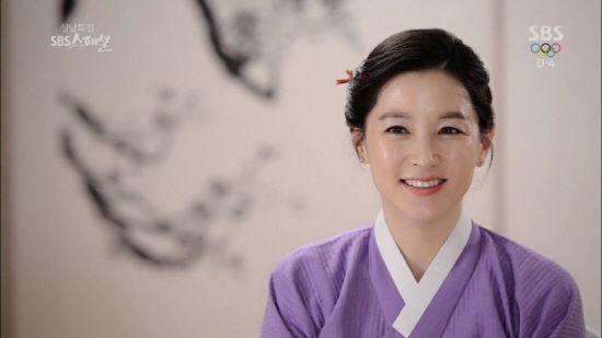 saimdang korean drama - Google Search