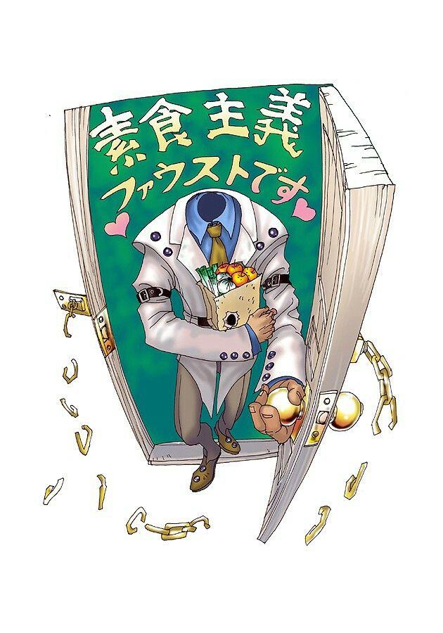 Faust Guilty Gear