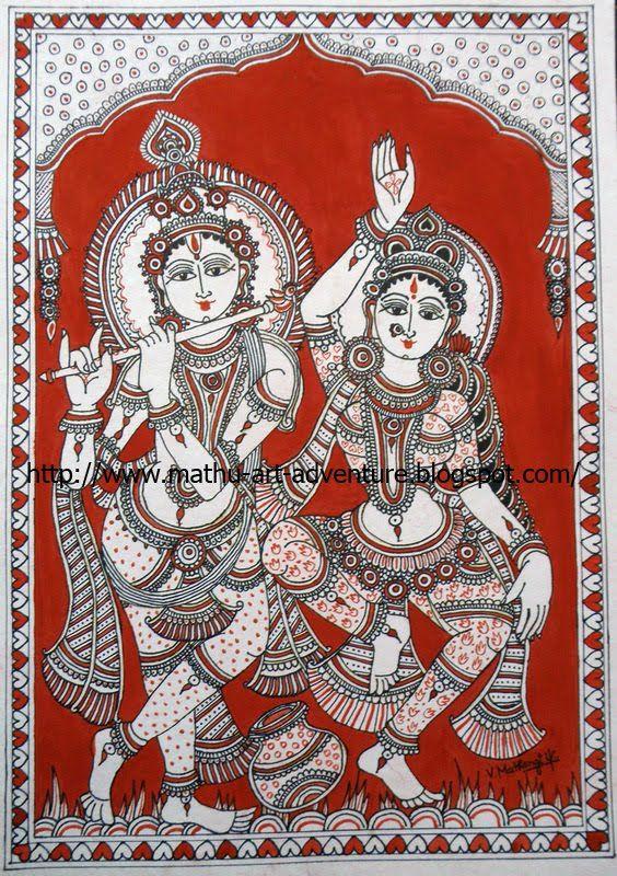 Kalamkari - Radha Krishna  Author: Mathu / Labels: Kalamkari. Ref…