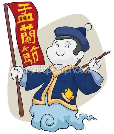 Cute Cartoon Poster of Hungry Spirit in Ghost Festival