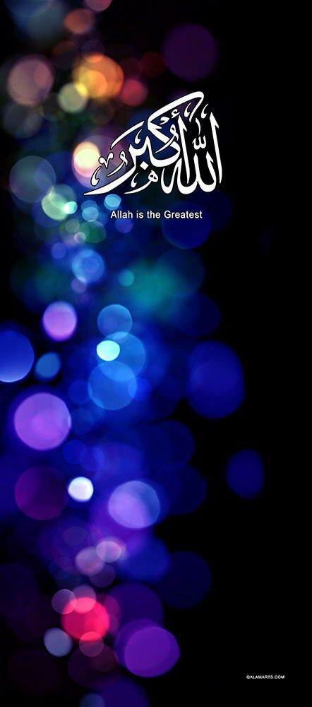 Allah is the Greatest #islam #Quote #religion