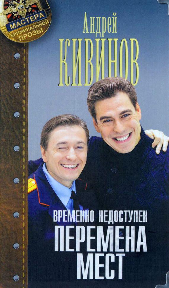 Андрей буслаев скачать бесплатно mp3