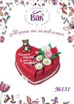 Торт в форме сердца с мишкой и цветами