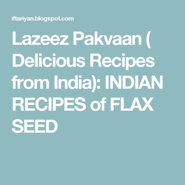 Lazeez Pakvaan ( Delicious Recipes from India): INDIAN RECIPES of FLAX SEED