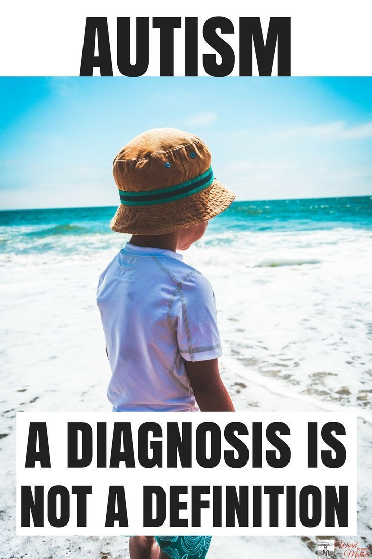 When your child has autism it is easy to get caught up in the diagnosis. Special needs moms spend a lot of time researching autism therapies and treatments and scheduling Dr.'s appointments. Today I wanted to step back and focus on my son. I will not let the autism diagnosis define him.