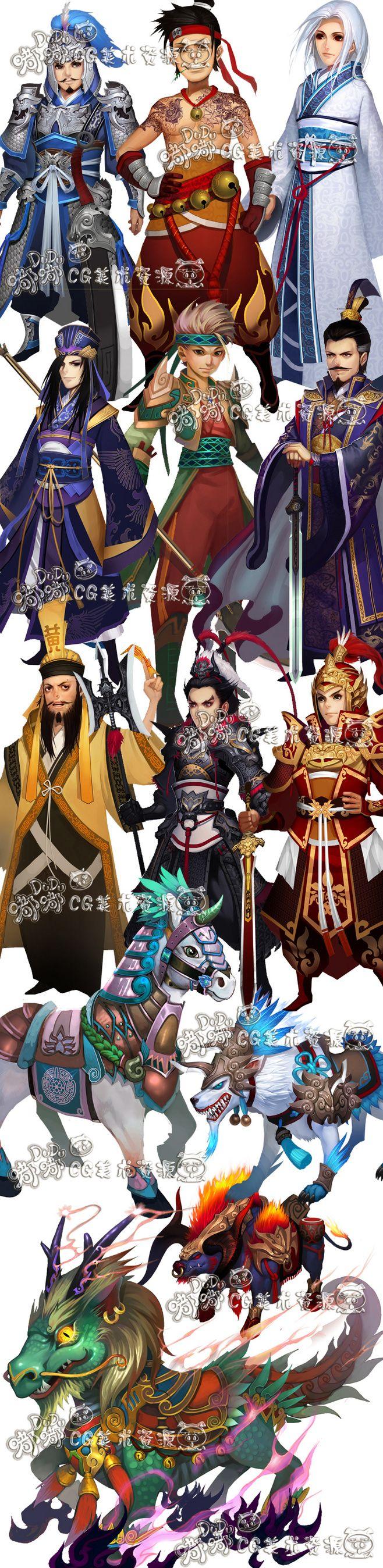 443 游戏美术资源 三国Q版中式角色原...