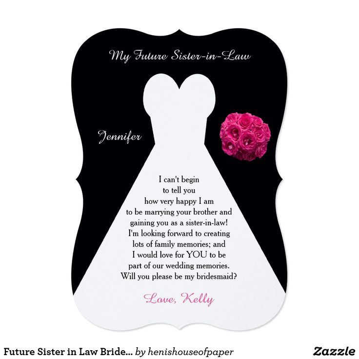 7 best Wedding Party Invitation Poems images on Pinterest | Party ...