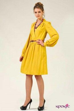 Платье с длинными рукавами и поясом