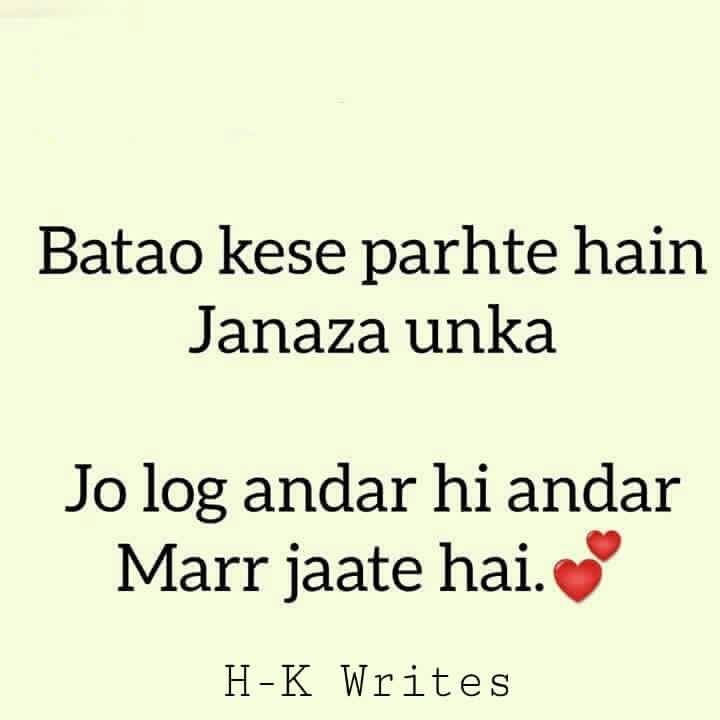 Love Quotes Poetry Him
